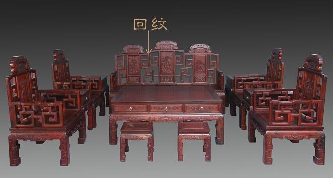 古代家具单体手绘